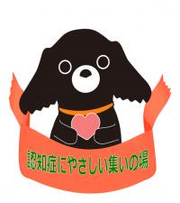 himejicity_ninchi